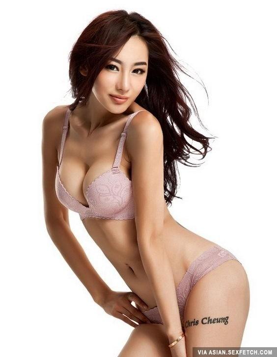 nippone tenue sexy (18)