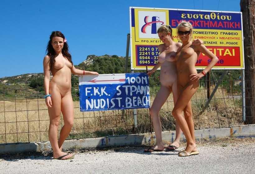copine nue plage (15)
