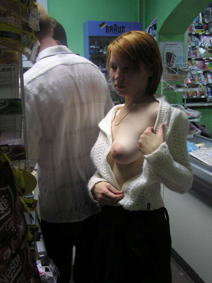amatrice exhibe seins oops public (1)