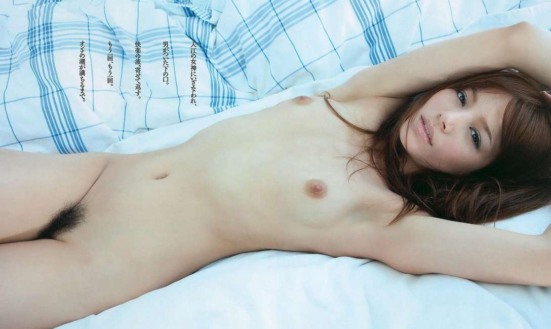 asiatique nue petits seins (11)